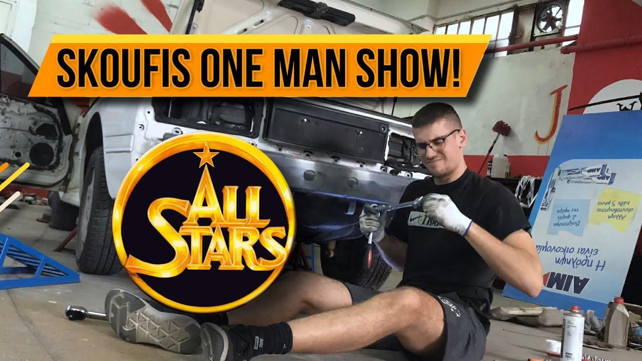 SKoufis ALL STAR! ONE MAN SHOW! άλλαξε ντεπόζιτο!
