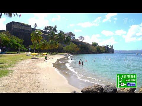 Филиппины. Карибские острова: Мартиника. Непутевые заметки. Выпуск от 03.05.2020