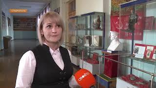 Ставропольские школьники поучаствовали в открытом уроке с Владимиром Путиным