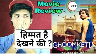 Ghoomketu Review | Nawazuddin Siddiqui | Ghoomketu 2020 | Zee5 | Ghoomketu Movie Review