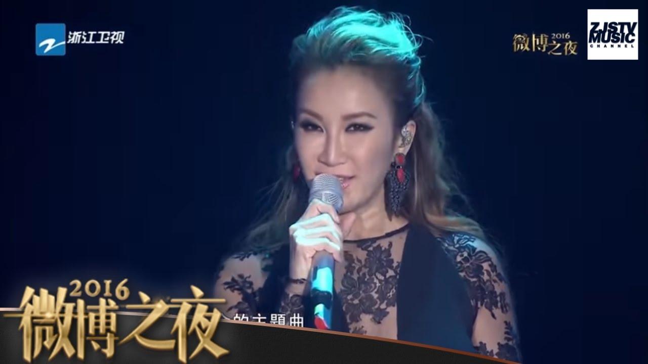 李玟微博_[ CLIP ] 李玟《18》《微博之夜》/浙江卫视官方HD/ - YouTube