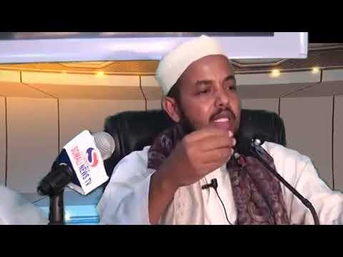 Firqo iyo Jamaaco  Maxaa Udhaxeeya/Dr. Xasan SH. Cali Warsame