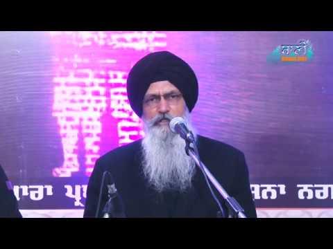 30-December-2018-Bhai-Maninder-Singh-Ji-Sri-Nagar-Wale-At-Krishna-Nagar-Jamnapar-Delhi