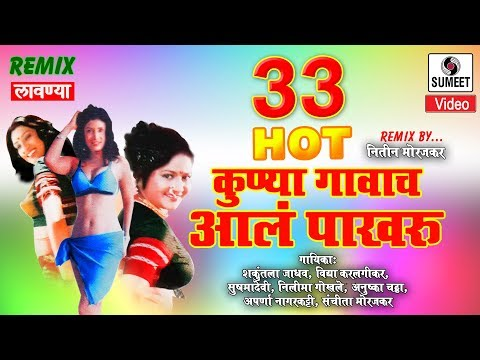 33 Non Stop Lavni Remix - Video Songs - Sumeet Music