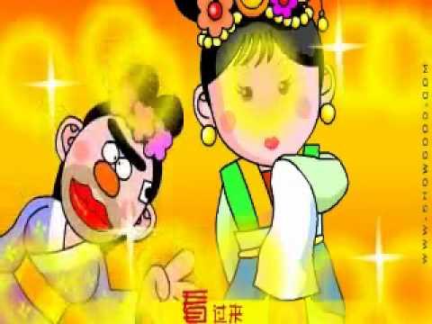 KanGuoLai [Dui Mian De Nu Hai Kan Guo Lai]