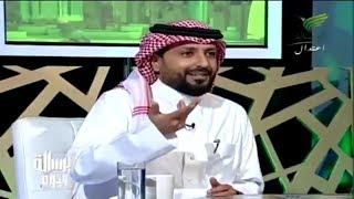 عجلة الحياة نايف الجعويني 2019