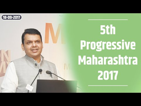 CM Devendra Fadnavis at 5th Progressive Maharashtra 2017