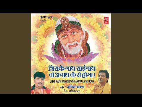 Sai Tum Ho Bhola Bhandari