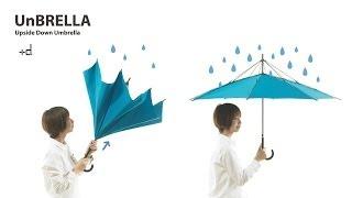 発想の逆転!予想以上に快適な裏返り傘