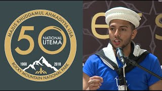 English Poem Finals - 50th National Ijtema MKA USA 2018