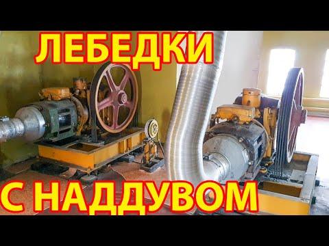 Фотореверс на релейный лифт. Интересное машинное помещение