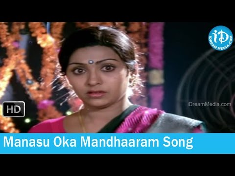 Manasu Oka Mandhaaram Song - Prema Tarangalu Movie Songs - Krishnam Raju - Jayasudha - Chiranjeevi