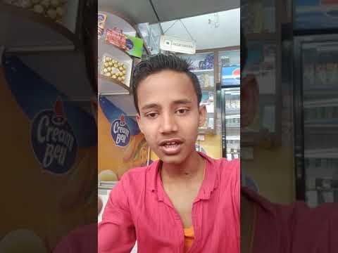 Rahul Kumar Pandey ji sitamarhi jila Anurag Basu hi 6206595476