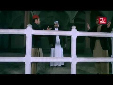 Kalam e Iqbal by Zaheer Bilali