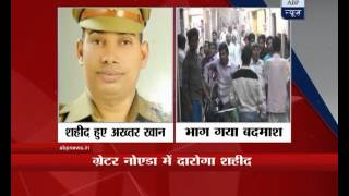 Other policemen escaped when ASI Akhtar Ali was shot dead during a raid in Greater Noida