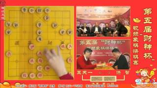 Tuyệt đỉnh khinh công    Vương Thiên Nhất vs Hồng Trí   Chung kết Tài Thần Bôi 2017  