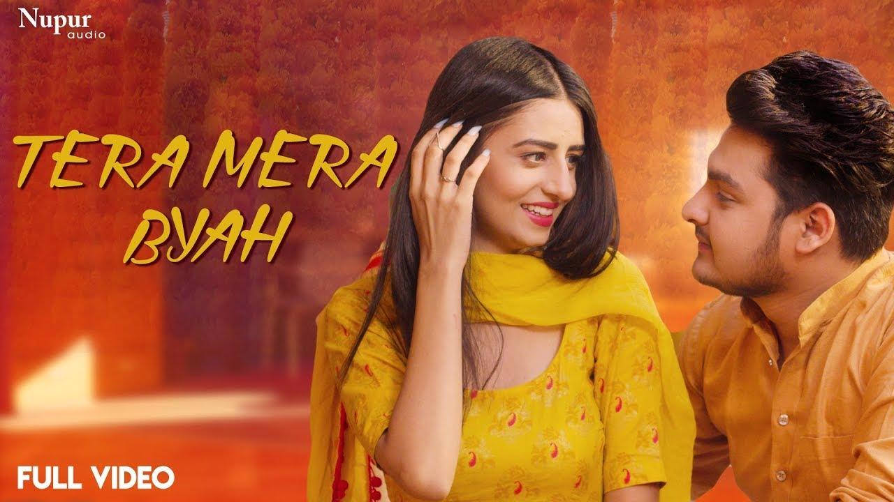 Tera Mera Byah Official Video Sukh Deswal New Haryanvi Songs Haryanvi 2020 Hindi Punjabi Songs Lyrics