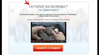 видео Правила выбора ортопедической обуви и стелек для детей при вальгусе