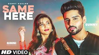 """Same Here"": Sunny Kahlon (Official Video) G Noor | Gur Sidhu | Rummi Dodher | Latest Punjabi Song"