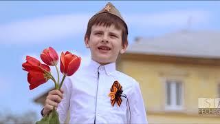 Чтобы помнили! 9 мая 2019 года. город Фокино. Брянская область.