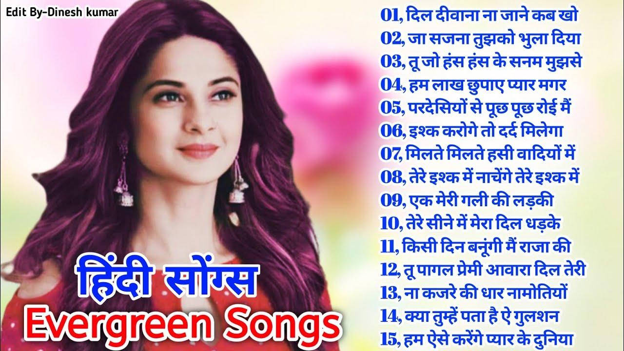 Hindi Sad Songs - प्यार में बेवफाई का सबसे दर्द भरा गीत | हिन्दी दर्द भरे गीत | 90s Evergreen Songs