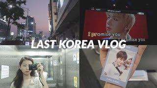 Last Korea Vlog (Wannaone fangirling) | 마지막 한국 브이로그! (워너원 덕질하기)