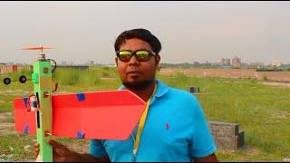 RC Planes for Beginners (Bangla)
