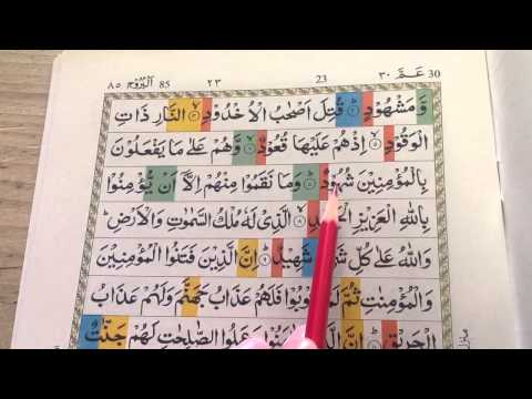 Learn surah al ghashiya children