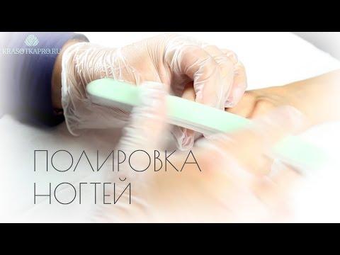 Пилочка для полировки ногтей