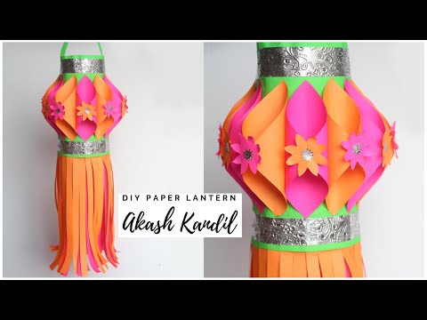 DIY Paper Lantern | Diwali Akash Kandil Making at Home | Paper Decorations | Paper Crafts