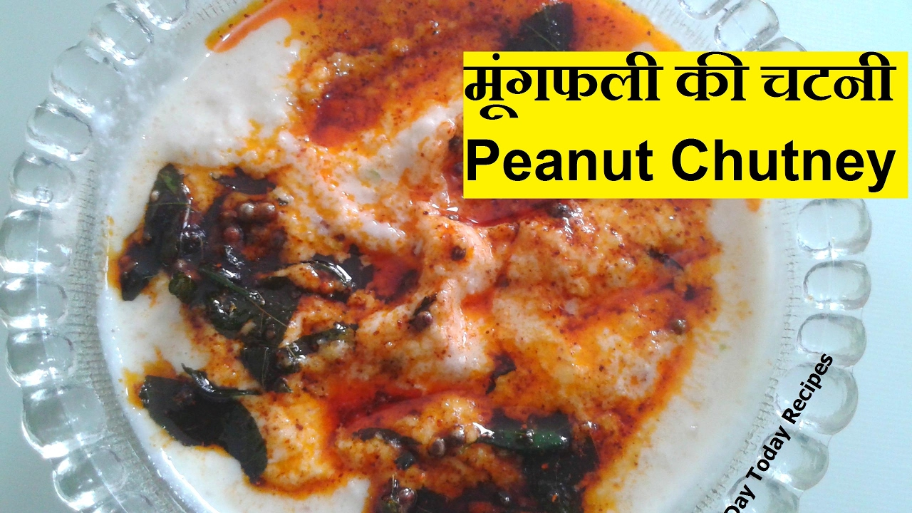 recipe: how to make peanut chutney in hindi [35]