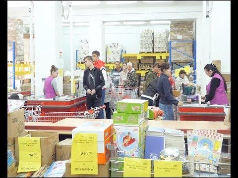 Магазин «Светофор» увеличил ассортимент товаров