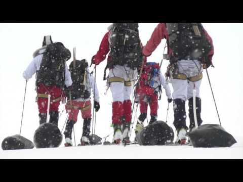 AmundsenSports