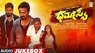 dharmasya-songs-jukebox-vijay-raghavendra-prajwal-devaraj-shravya-viraj