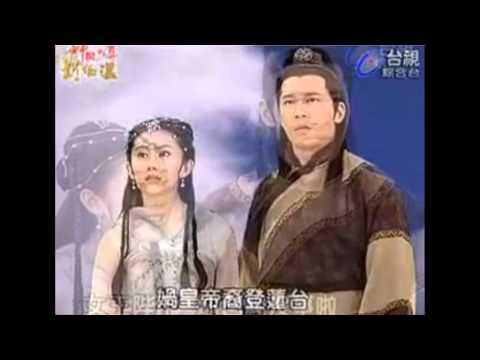 Hội những người phát cuồng vì phim Lưu Bá Ôn-19/8/2012.avi