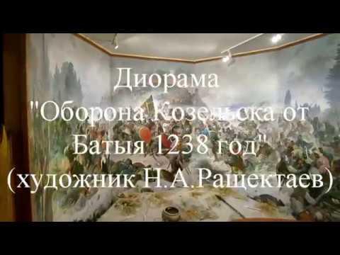 Диорама   Оборона Козельска 1238 год