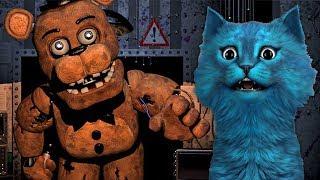 5 Ночей с ФРЕДДИ Five Nights at Freddy's КОТЁНОК ЛАЙК в УЖАСЕ