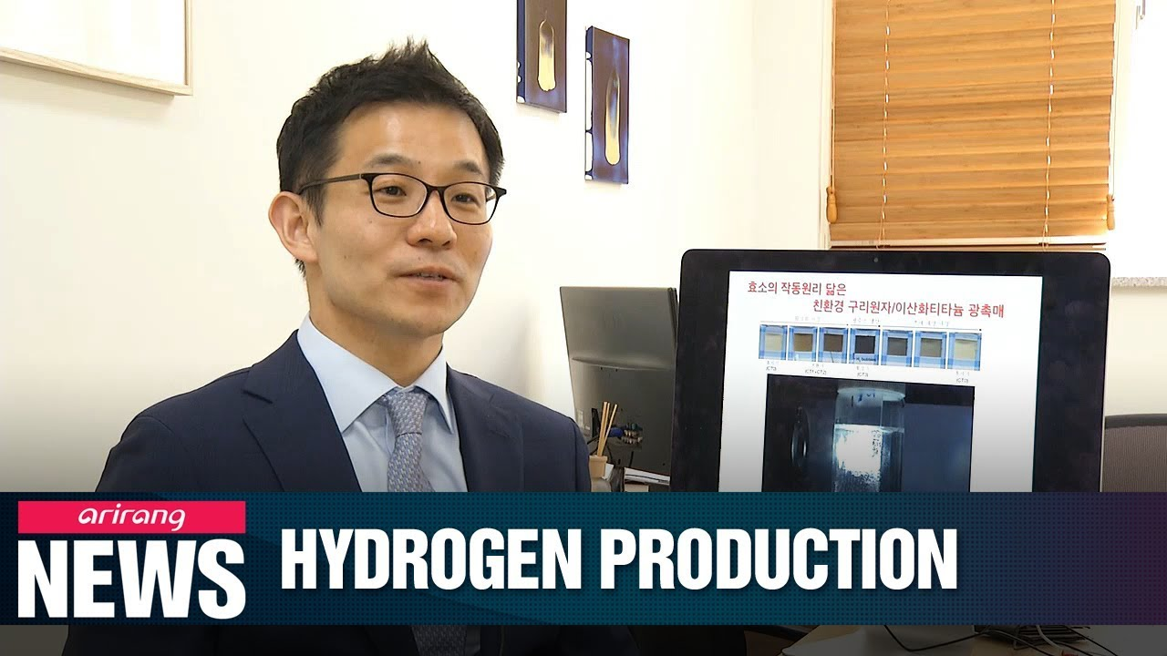 Korean researchers develop efficient, low-cost catalyst for hydrogen  production