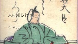 演奏&作曲:金子将昭(ジャズピアニスト) masaaki kaneko (jazz pianist) http://www.masaaki-kaneko.com/ 百人一首曲付けプロジェクト □今回の歌□ーーーーー 名にし ...