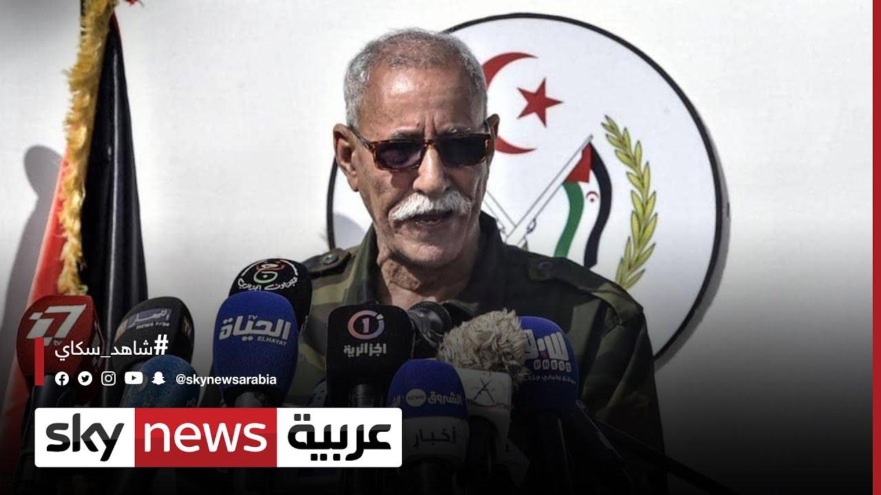 إسبانيا: مدريد تخطر المغرب بمغادرة زعيم البوليساريو أراضيها