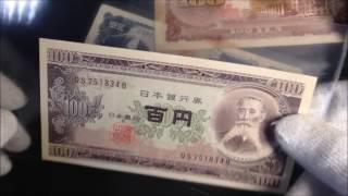 100円札と500円札の動画です!タンスから出て来ました!