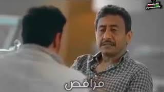 بارات مراقص🤣💔💔 كلو تخصص ناصر القصبي ستوريات واتس انستا فيس