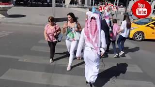 هل الاتراك يحبون العرب ؟ شاهد ما حصل!  arap kiyafeti ile  gezdim  başıma gelene  bak
