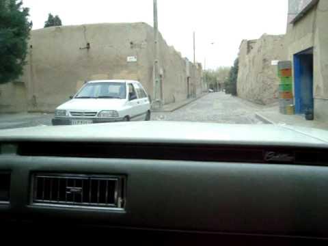 Shomare Jende Tehrani