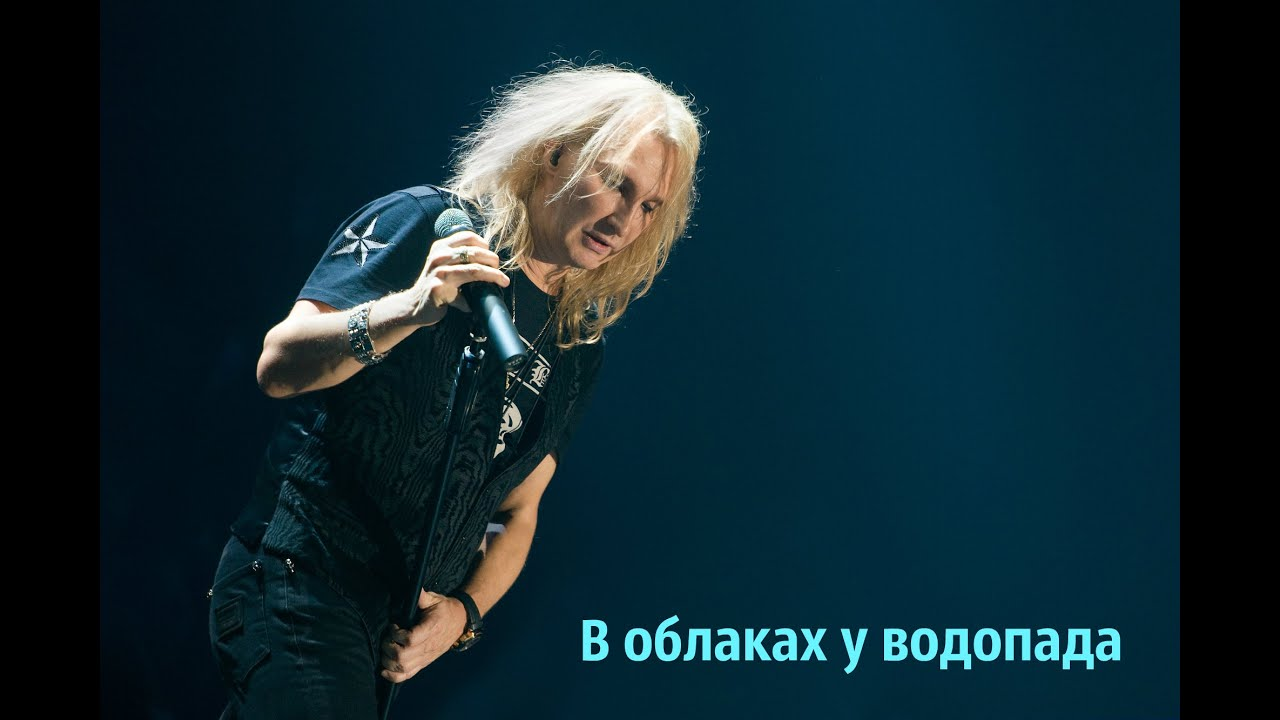 Александр иванов мечты скачать бесплатно mp3