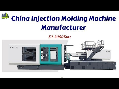China Injection Molding Machine Manufacturer