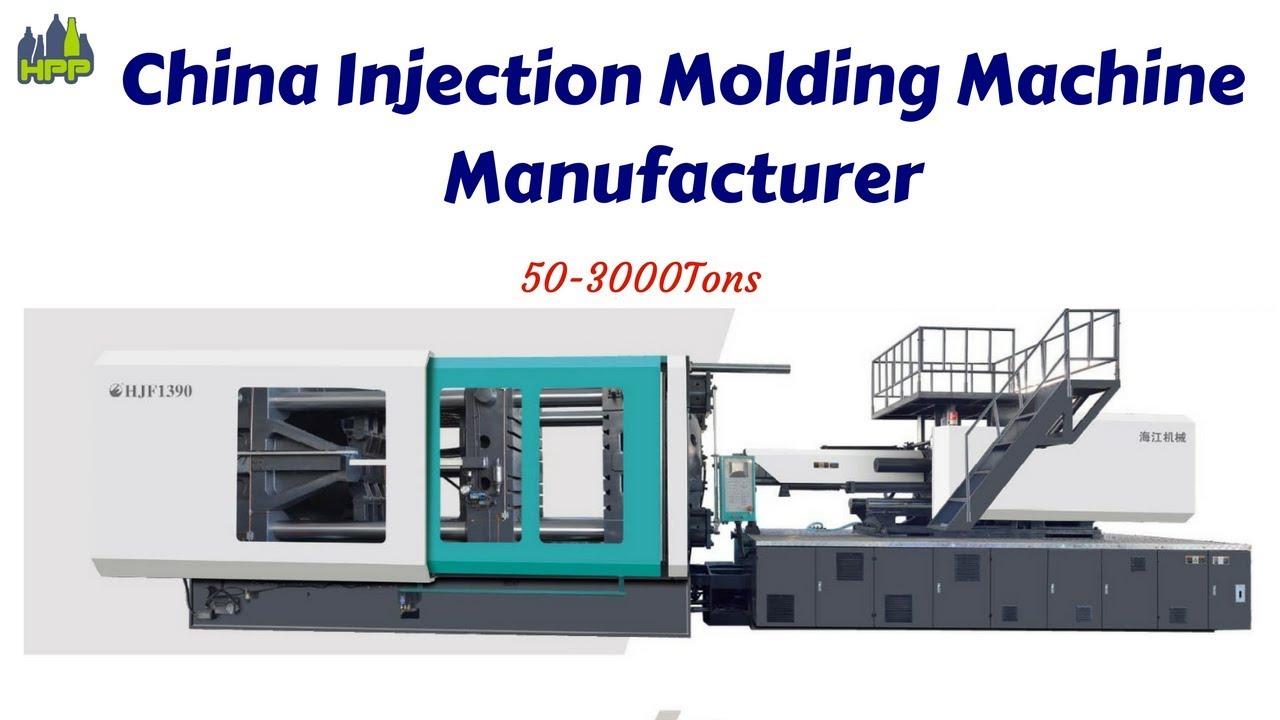 China Injection Molding Machine Manufacturer - YouTube
