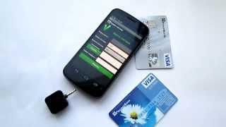 Урок 9.6  Мобильный терминал на андроид: оплата картами со смартфонов и планшетов