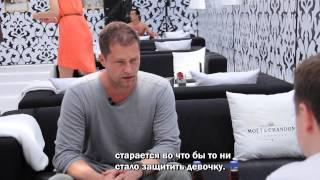 Интервью с Тилем Швайгером