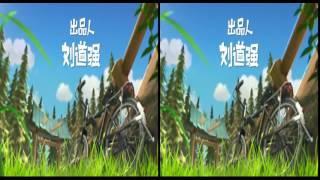 [PHIM 3D CHO KÍNH THỰC TẾ ẢO] - Hoạt hình 3D Biệt Đội Gấu Mập (Thuyết Minh)